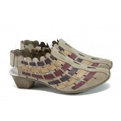 Дамски обувки от естествена кожа Rieker 49781-63 бежов ANTISTRESS | Немски обувки на ток | MES.BG