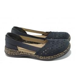 Ортопедични дамски обувки от естествена кожа Rieker 46397-14 син ANTISTRESS | Равни немски обувки | MES.BG