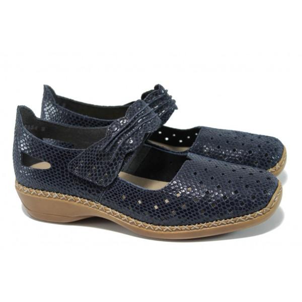 Ортопедични дамски обувки от естествена кожа Rieker 41337-14 син ANTISTRESS   Равни немски обувки   MES.BG
