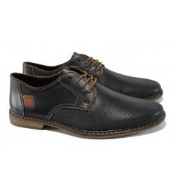 Мъжки обувки от естествена кожа Rieker 13429-00 черен | Мъжки немски обувки | MES.BG