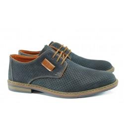 Мъжки обувки от естествен набук Rieker B1725-14 т.син ANTISTRESS | Мъжки немски обувки | MES.BG