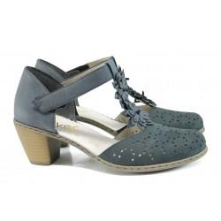 Дамски обувки от естествена кожа Rieker 40952-14 т.син ANTISTRESS | Летни немски обувки | MES.BG