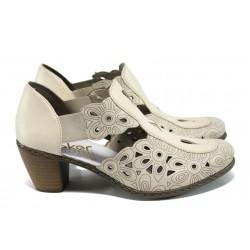 Дамски обувки от естествена кожа Rieker 40986-80 бежов ANTISTRESS | Немски обувки на ток | MES.BG