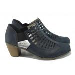 Дамски обувки от естествена кожа Rieker 40961-14 син ANTISTRESS | Немски обувки на ток | MES.BG