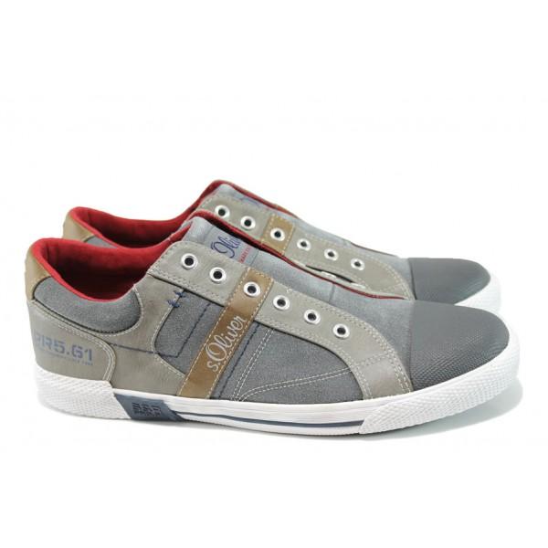 Мъжки спортни обувки S.Oliver 5-14606-38 сив | Мъжки немски обувки | MES.BG