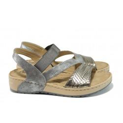 Дамски сандали с ластик Rieker V5773-90 сребро ANTISTRESS | Равни немски сандали | MES.BG