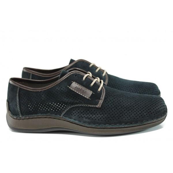 Мъжки обувки с перфорация Rieker 05206-14 т.син ANTISTRESS | Мъжки немски обувки | MES.BG