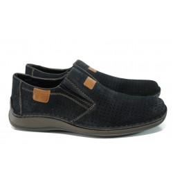 Мъжки обувки с перфорация Rieker 05265-14 т.син ANTISTRESS | Мъжки немски обувки | MES.BG