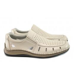 Мъжки обувки с перфорация Rieker 05276-60 бежов ANTISTRESS | Мъжки немски обувки | MES.BG