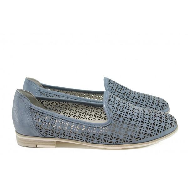 Дамски пантофки с мемори пяна Marco Tozzi 2-24500-28 т.син | Равни немски обувки | MES.BG