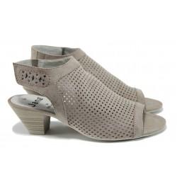 Дамски сандали на ток за Н крак Jana 8-28306-28 таупе | Немски сандали на ток | MES.BG