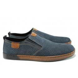 Мъжки обувки от естествена кожа с перфорация Rieker В2865-14 т.син | Мъжки немски обувки | MES.BG