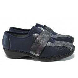 Олекотени дамски обувки Rieker 41362-14 т.син ANTISTRESS | Равни немски обувки | MES.BG