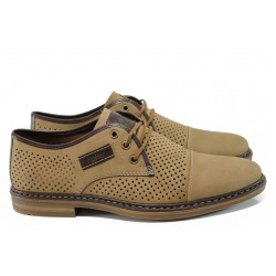 Мъжки обувки от естествена кожа с перфорация Rieker B1417-25 кафяв ANTISTRESS | Мъжки немски обувки | MES.BG