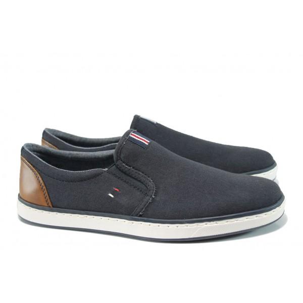 Мъжки спортни обувки Rieker 19654-14 т.син ANTISTRESS | Мъжки немски обувки | MES.BG