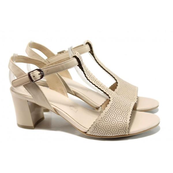Дамски сандали от естествена кожа Caprice 9-28311-28G бежов | Немски сандали на ток | MES.BG