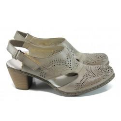 Дамски обувки от естествена кожа Rieker 40973-62 бежов ANTISTRESS | Немски обувки на ток | MES.BG