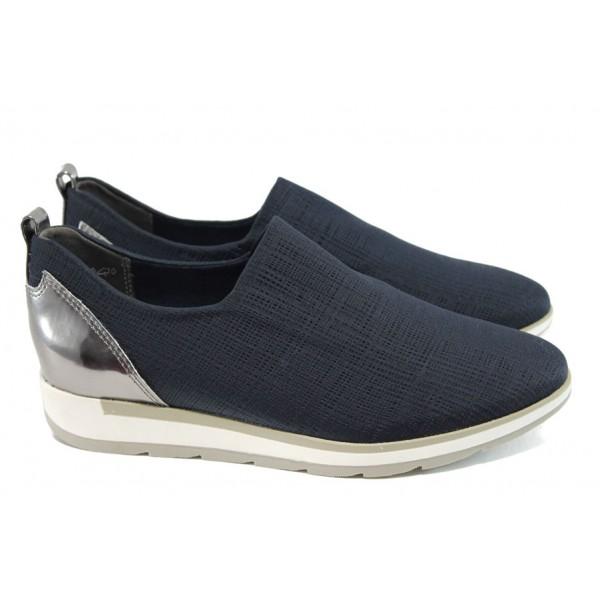 Летни дамски обувки с мемори пяна Marco Tozzi 2-24711-38 т.син | Летни немски обувки | MES.BG