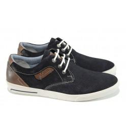 Летни мъжки обувки от естествен набук S.Oliver 5-13626-28 т.син | Мъжки немски обувки | MES.BG