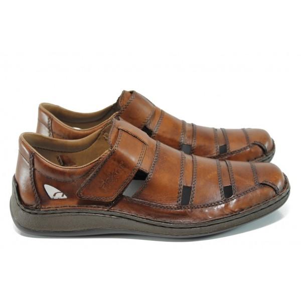 Летни мъжки обувки от естествена кожа Rieker 05278-24 кафяв ANTISTRESS | Мъжки немски обувки | MES.BG