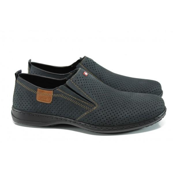 Мъжки обувки от естествена кожа с перфорация Rieker 01356-14 т.син ANTISTRESS | Мъжки немски обувки | MES.BG