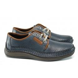 Мъжки обувки от естествена кожа с перфорация Rieker 05215-14 т.син ANTISTRESS | Мъжки немски обувки | MES.BG