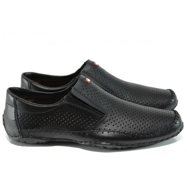 Мъжки обувки от естествена кожа Rieker 06376-00 черен ANTISTRESS | Мъжки немски обувки | MES.BG