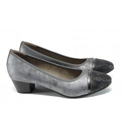 Дамски обувки на ток Jana 8-22300-28Н черен-сребро | Немски обувки на ток | MES.BG