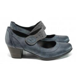 Дамски обувки на ток Jana 8-24366-29Н т.син | Немски обувки на ток | MES.BG