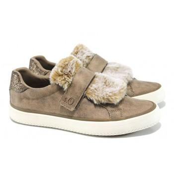 Атрактивни дамски спортни обувки с мемори пяна S.Oliver 5-24605-29 кафяв | Равни немски обувки | MES.BG