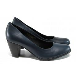 Елегантни дамски обувки от естествена кожа S.Oliver 5-22411-29 т.син | Немски дамски обувки | MES.BG