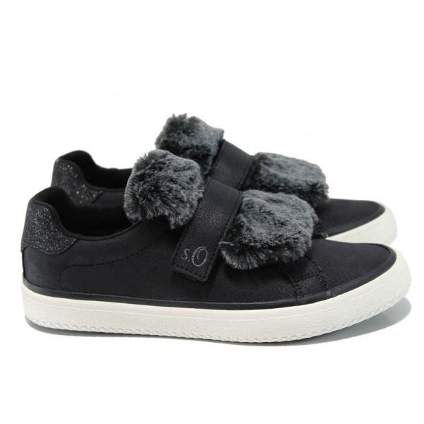 Атрактивни дамски спортни обувки с мемори пяна S.Oliver 5-24605-29 черен | Равни немски обувки | MES.BG