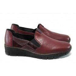 Равни дамски обувки Rieker 53754-35 бордо ANTISTRESS | Равни немски обувки | MES.BG