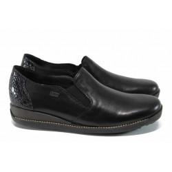 Равни дамски обувки Rieker 44264-00 черен ANTISTRESS | Равни немски обувки | MES.BG