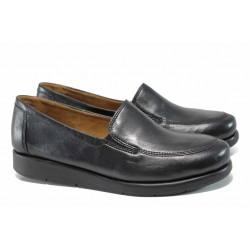 Равни дамски обувки Caprice 9-24751-29 черен | Равни немски обувки | MES.BG