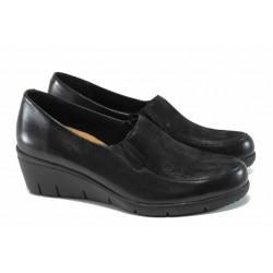 Дамски обувки от естествена кожа Caprice 9-24702-29 черен | Немски обувки на платформа | MES.BG