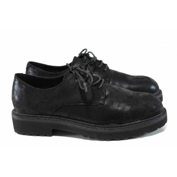 Равни дамски обувки S.Oliver 5-23621-29 черен   Равни немски обувки   MES.BG