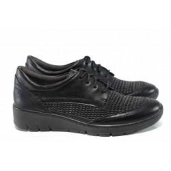 Равни дамски обувки Jana 8-23703-29H черен | Равни немски обувки | MES.BG