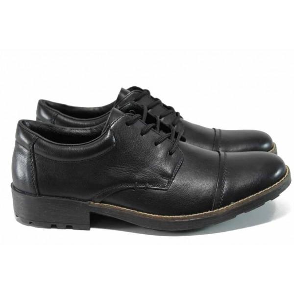 Мъжки обувки от естествена кожа Rieker 16010-00 черен ANTISTRESS   Мъжки немски обувки   MES.BG