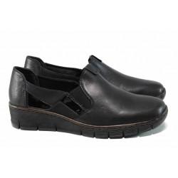 Равни дамски обувки Rieker 53754-00 черен ANTISTRESS | Равни немски обувки | MES.BG