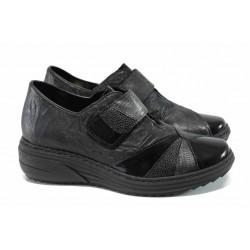 Равни дамски обувки Rieker M9361-00 черен ANTISTRESS | Равни немски обувки | MES.BG