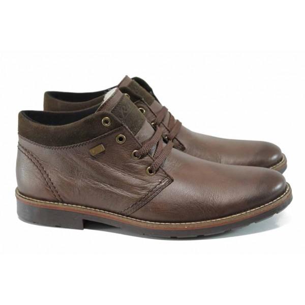 Мъжки боти от естествена кожа Rieker 15346-24 кафяв ANTISTRESS | Мъжки немски обувки | MES.BG