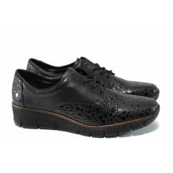 Равни дамски обувки Rieker 53710-45 черен ANTISTRESS | Равни немски обувки | MES.BG