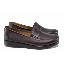 Равни дамски обувки Caprice 9-24751-29 бордо | Равни немски обувки | MES.BG