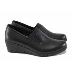 Дамски обувки от естествена кожа Caprice 9-24701-29 черен | Немски обувки на платформа | MES.BG