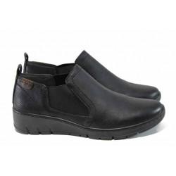 Анатомични дамски обувки Jana 8-24304-29H черен | Равни немски обувки | MES.BG