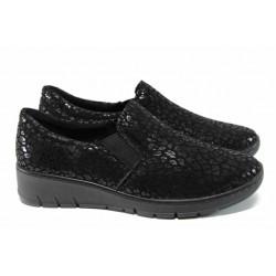 Анатомични равни дамски обувки Jana 8-24701-29H черен | Равни немски обувки | MES.BG