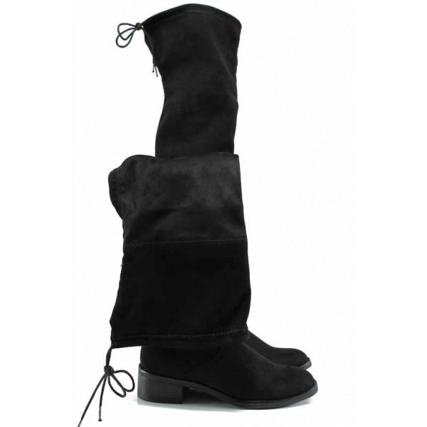 Дамски ботуши тип чизми S.Oliver 5-25527-29 черен | Немски ботуши | MES.BG