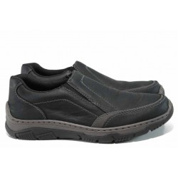 Мъжки обувки от естествена кожа Rieker 16963-00 черен ANTISTRESS | Мъжки немски обувки | MES.BG