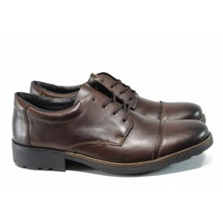 Мъжки обувки от естествена кожа Rieker 16010-26 кафяв ANTISTRESS | Мъжки немски обувки | MES.BG